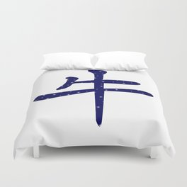 Chinese Year of the Ox Duvet Cover