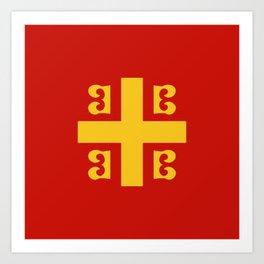 Flag of Byzantine Empire Art Print