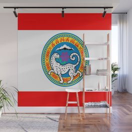 Flag of Almaty Wall Mural
