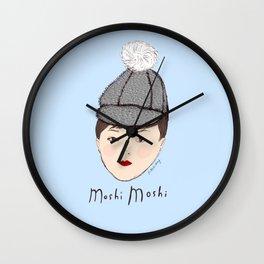 Moshi Moshi - Blue Wall Clock