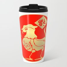 Year of the Rooster Gold and Red Metal Travel Mug