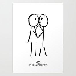 KISS by ISHISHA PROJECT Art Print