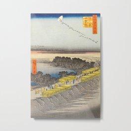 Nihon Embankment Landscape Vintage Ukiyo-e Japanese Art Metal Print