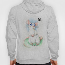 Chinese Zodiac Year of the Rat Hoody