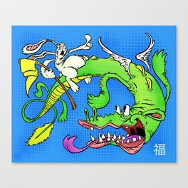 The Luck Dragon Canvas Print