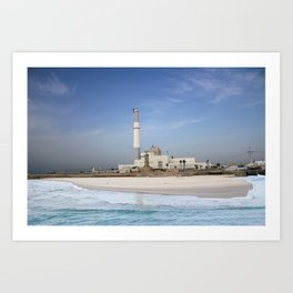 Tel Aviv photo - Reading power station Art Print