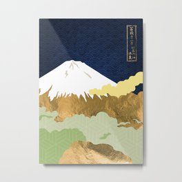 Japanese Golden Fuji #2 Metal Print