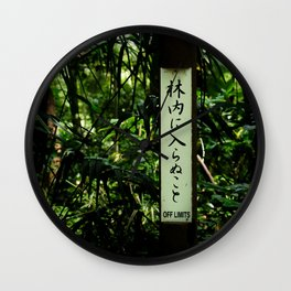 Forbidden Forest Wall Clock