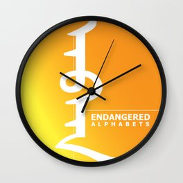 Endangered Alphabets logo Wall Clock