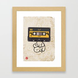 Fairouz Cassette Framed Art Print