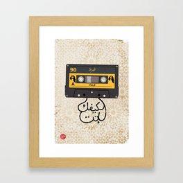 Fairouz Cassette Framed Art Print
