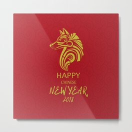 Chinese New Year poster for the year of the earth dog 2018 Metal Print