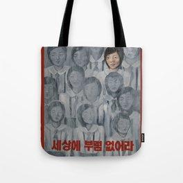 Starvation in North Korea Tote Bag