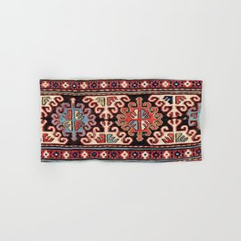 Shahsavan Moghan Southeast Caucasus Mafrash Print Hand & Bath Towel