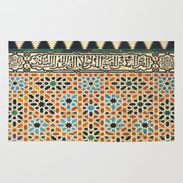 """Lindaraja"" The Alhambra Rug"