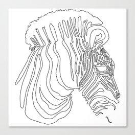 2016 Zebra Artwork Canvas Print