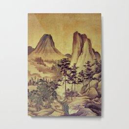 12000 steps - the Pilgrimage Metal Print