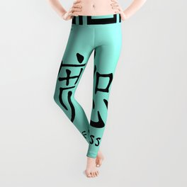 """Symbol """"Forgiveness"""" in Green Chinese Calligraphy Leggings"""
