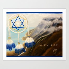 Catch GOD'S Dream-Peace Jerusalem Art Print