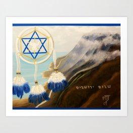 Catch GOD'S Dream-Peace Jerusalem Art Print