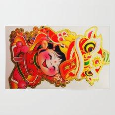 Chinese New Year 2013 Rug