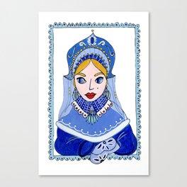 Snegurochka Canvas Print