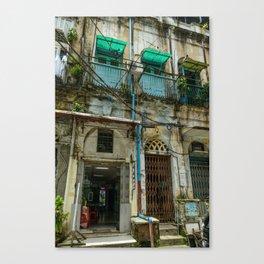 Life in Burma Canvas Print