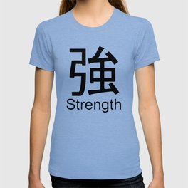 Strength Japanese Writing Logo Icon T-shirt