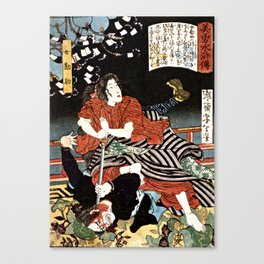 The Woman Kansuke Slaying an Assailant with a Sword Canvas Print