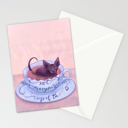 Not Everone's Cup Of Tea - Sphynx Cat - Part 2 Stationery Cards