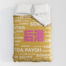 Singapore Estate - Hougang 后港 Comforters