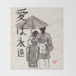 Kasa (Umbrella) Throw Blanket