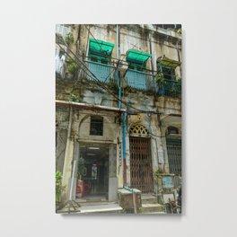 Life in Burma Metal Print