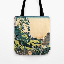 Katsushika Hokusai's Sundai, Edo Tote Bag