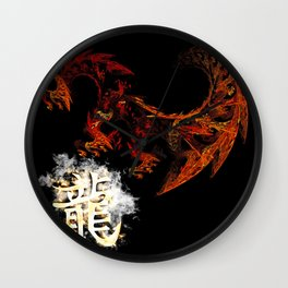 Dragon Fractal Wall Clock
