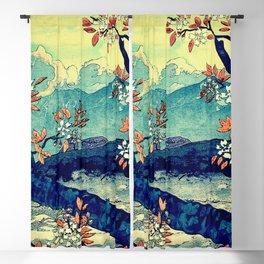 High Views at Tenko Blackout Curtain