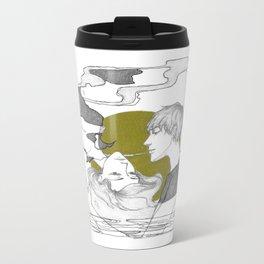 Breath Metal Travel Mug