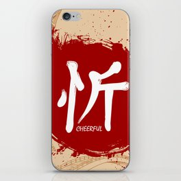 Japanese kanji - Cheerful iPhone Skin