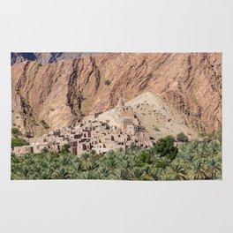 Abandoned Village - Oman Rug