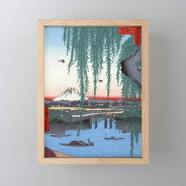 Utagawa Hiroshige Yatsumi Bridge Framed Mini Art Print