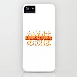 Kamehameha Wave Goku Dragonball Attack iPhone Case