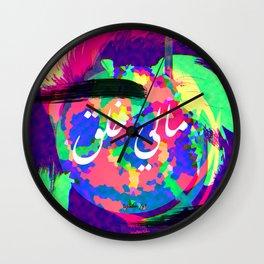 Mali Khulg Wall Clock