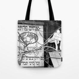 Tel Aviv in Monochrom #1 Tote Bag