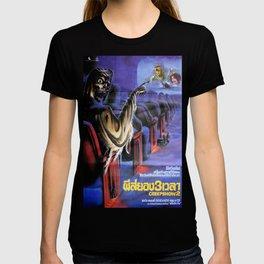 creepshow 2  T-shirt