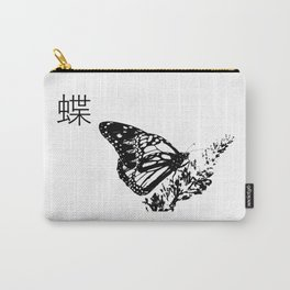 Flying Butterfly Carry-All Pouch