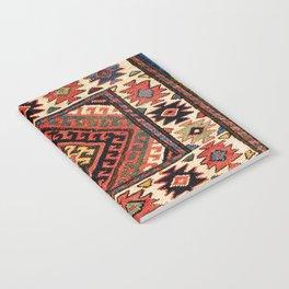 Shahsavan Khorjin Northwest Persian Azerbaijan Saddlebag Print Notebook