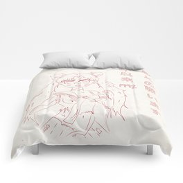 Fight Like A Magical School Girl Comforters