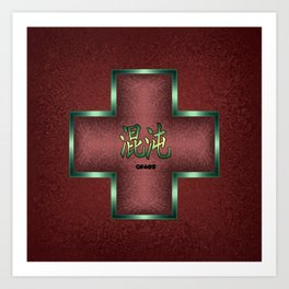 """""""Chaos"""" Chinese Calligraphy on Celtic Cross Art Print"""