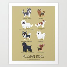 RUSSIAN DOGS Art Print