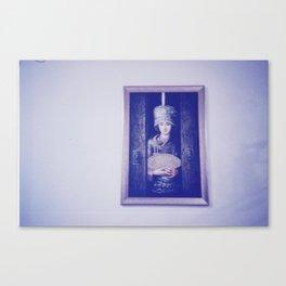 Tunis II Canvas Print